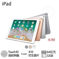 ◎四核心 A10 Fusion + M10 協同處理器 ◎9.7 吋 2048 x 1536 IPS ◎支援 Apple Pencil品牌:Apple蘋果系列:iPad2018型號:iPadWi-Fi