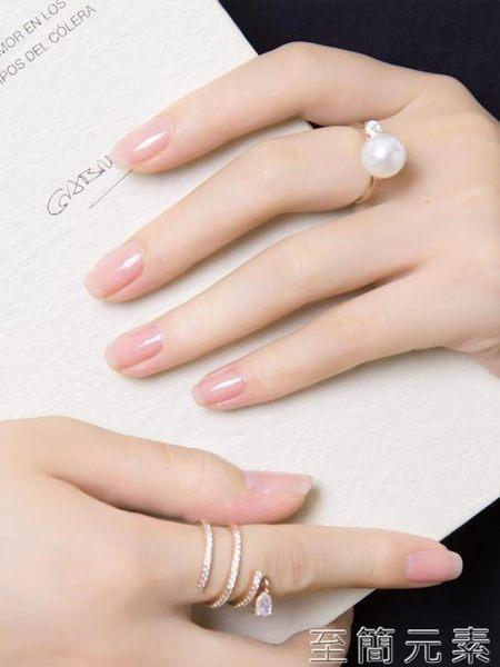 指甲油DB少女心裸粉色指甲油持久不可剝防水無毒撕拉不掉色透明網紅果凍 至簡元素