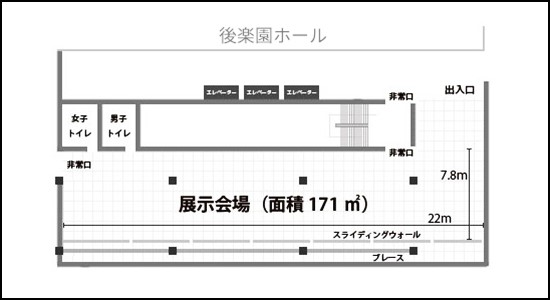 kourakuen_tenjijou1.jpg