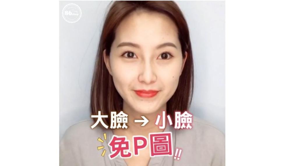 韓國 ETUDE HOUSE 101魔術雙頭修容筆