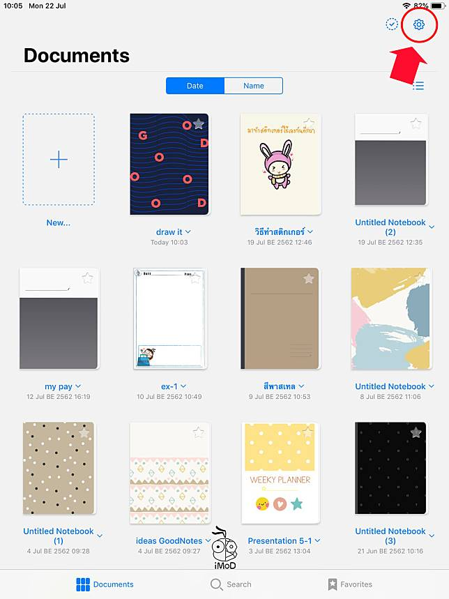 Recover File Goodnotes 01