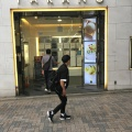 実際訪問したユーザーが直接撮影して投稿した新宿カフェ新宿本店 タカノフルーツパーラーの写真