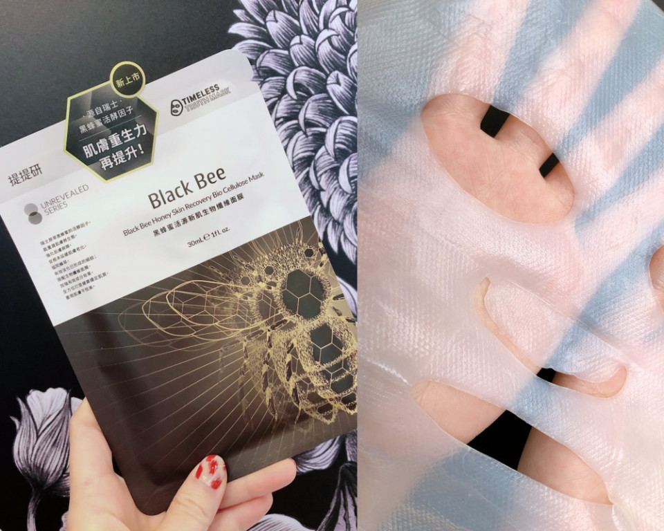 提提研 黑蜂蜜活源新肌生物纖維面膜 單片,NT.300