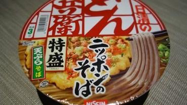 日清蕎麥天婦羅泡麵,日本人最受歡迎的泡麵之一