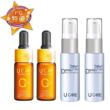 U CARE C23.8高濃縮純液(膠原升級版)2盒特惠組