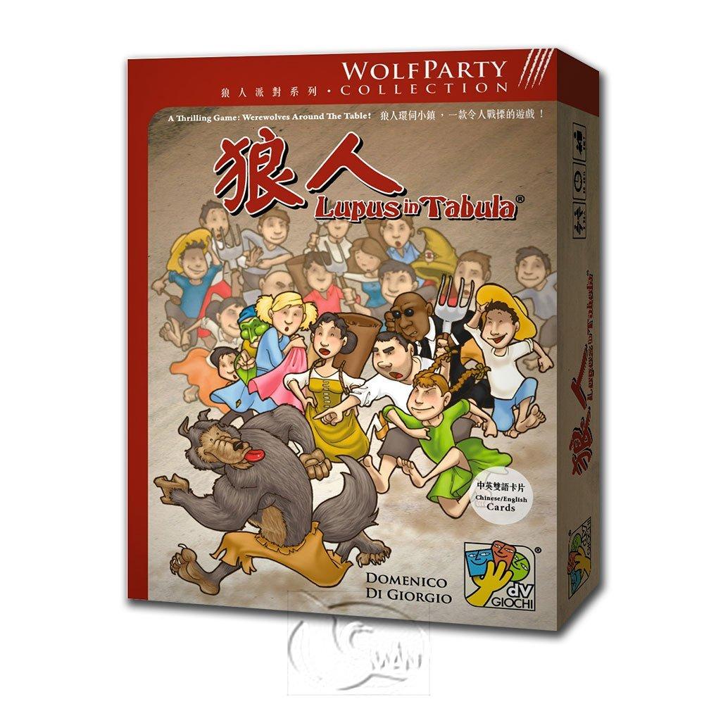 【新天鵝堡桌遊】狼人 Lupus in Tabula-簡/繁體中文版