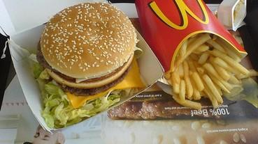 繼雞塊中沒有雞肉後 麥當勞再驚爆消費者不願知道的秘密!