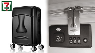 7-11黑色星期五來了!超夯「黑色摩艾行李箱」大降價,進口巧克力、面膜買一送一