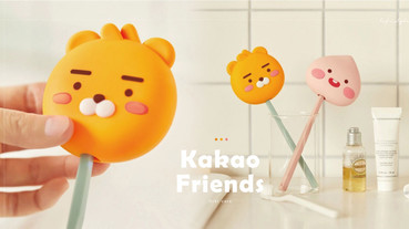 在家外出都能用!Kakao Friends萊恩、Apeach「牙刷消毒機」,幫你消除牙刷上99.9%細菌