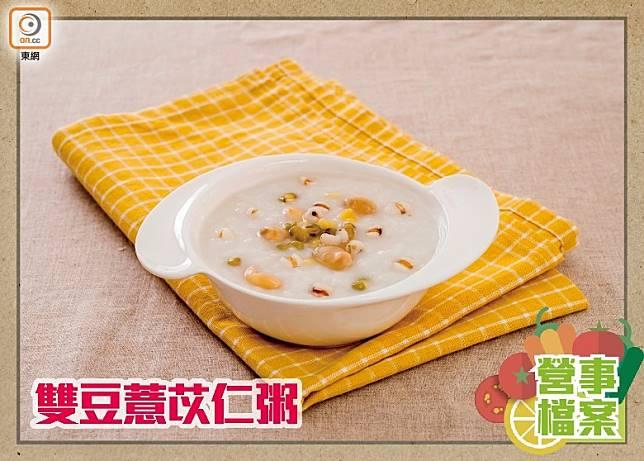 於手足口病高峰期,建議家長可在家製作雙豆薏苡仁粥,增強患兒體質。(設計圖片)