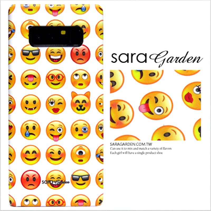 【Sara Garden】客製化 手機殼 ASUS 華碩 ZenFone Max (M2) 表情Emoji 保護殼 硬殼