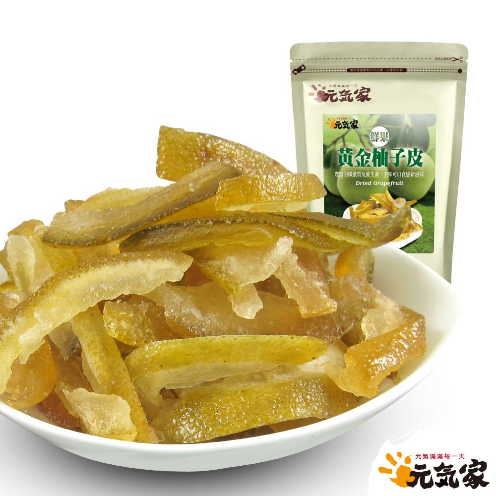 選用台灣優質黃金柚子皮。 以低溫乾燥技術處理精製而成。 保留柚皮豐富的纖維質及維生素。 食品資訊 品名: 黃金柚子皮 內容物名稱: 新鮮柚皮、糖、鹽 內容量: 200g 食品添加物名稱: 無 廠商名稱