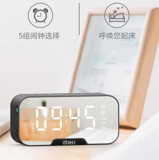 家用迷你鬧鐘手機音箱便攜式時鐘音響小鋼炮語音播報器少女大音量通用
