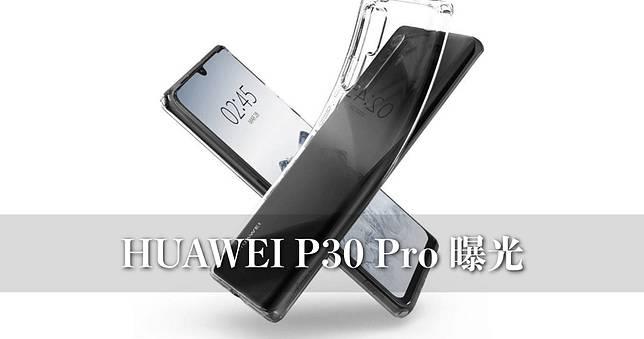 HUAWEI P30 Pro 4 鏡頭設計曝光,保護套廠商 Spigen 走漏風聲