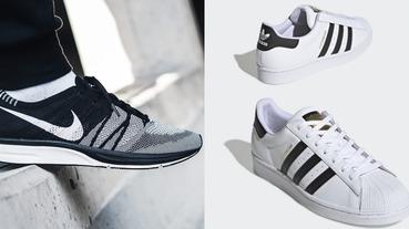 讓鞋迷等了 8 年的「球鞋熱銷王」終於復刻了!Nike、adidas 超經典「黑白球鞋」通通回來了~