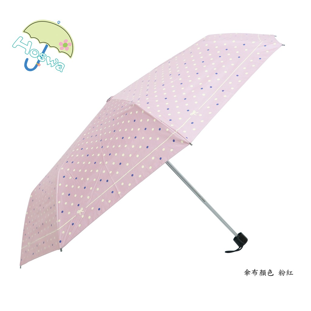 人人都可以是巨星,不論走在何處,只要手握Hoswa獨特專利設計花布傘,絕對吸引眾人的目光,流連忘返生活天天不斷改變,唯一不變的是〝Hoswa only for your smile〞。不必跑百貨專櫃、