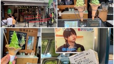 鎌倉茶々濃郁好吃抹茶冰淇淋,只在鎌倉才吃的到
