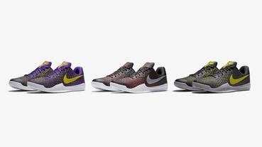 新聞分享 / 接棒曼巴精神 Nike Kobe Mamba Instinct 子系列新作