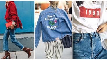 年末看榜單之:Pinterest 2017 年十大女裝流行趨勢