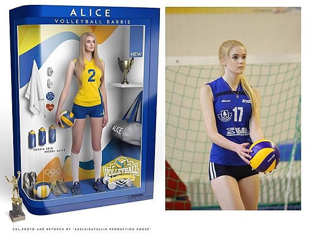 Gambar boneka Alisa Manyonok (sputniknews)