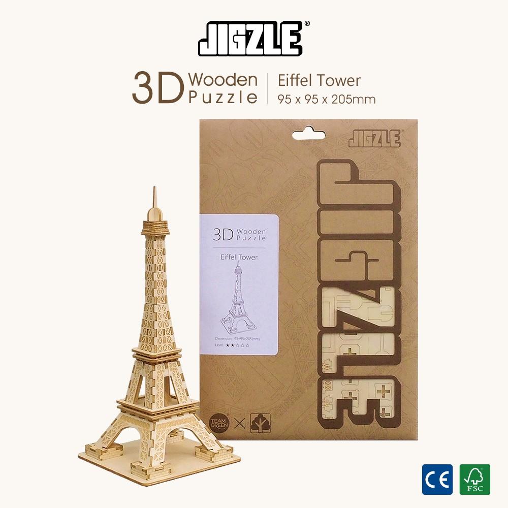 【產品介紹】※木材質立體拼圖『巴黎— 艾菲爾鐵塔(小)』,最經典的巴黎鐵塔,擁有一個彷彿置身巴黎喔※此款同場加映『巴黎— 艾菲爾鐵塔(大)』可以挑選喔!可以當佈置居家擺飾,小組別緻伴手禮。※年節送禮不