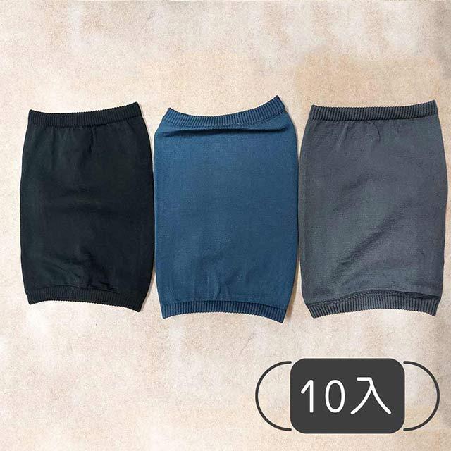 台灣製造 手工車縫 品質保證100% 純棉材質 舒適觸感
