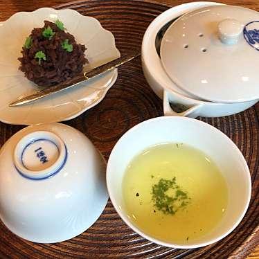 一保堂茶舗 京都本店のundefinedに実際訪問訪問したユーザーunknownさんが新しく投稿した新着口コミの写真