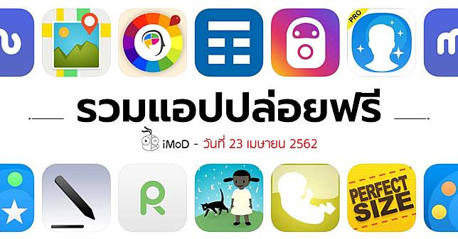Free Apps 23 04 2019 Cover