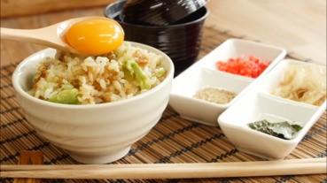 #手殘廚房:電飯煲牛油果蒸飯