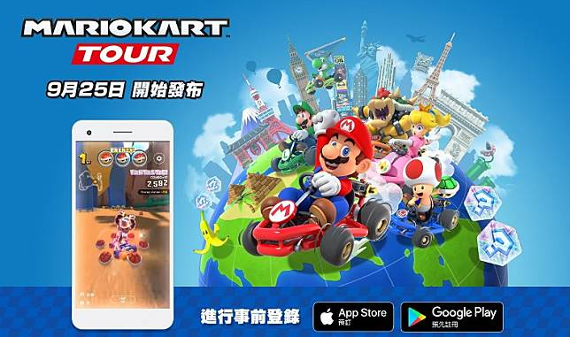現時已可於App Store及Play Store進行事前登錄,另可於官網登記Nintendo Account。(互聯網)