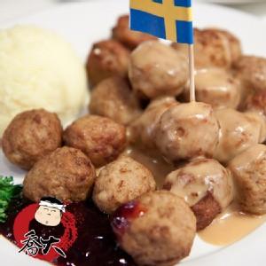 瑞典肉丸 (200g±10%/包)