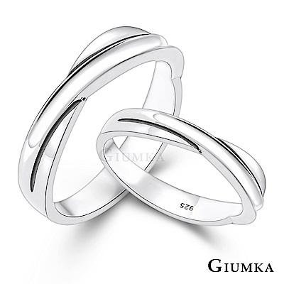 GIUMKA刻字情侶對戒925純銀戒指愛的默契一對價格