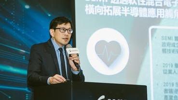 SEMI:2020 年全球半導體市場復甦樂觀 新冠狀病毒影響短暫