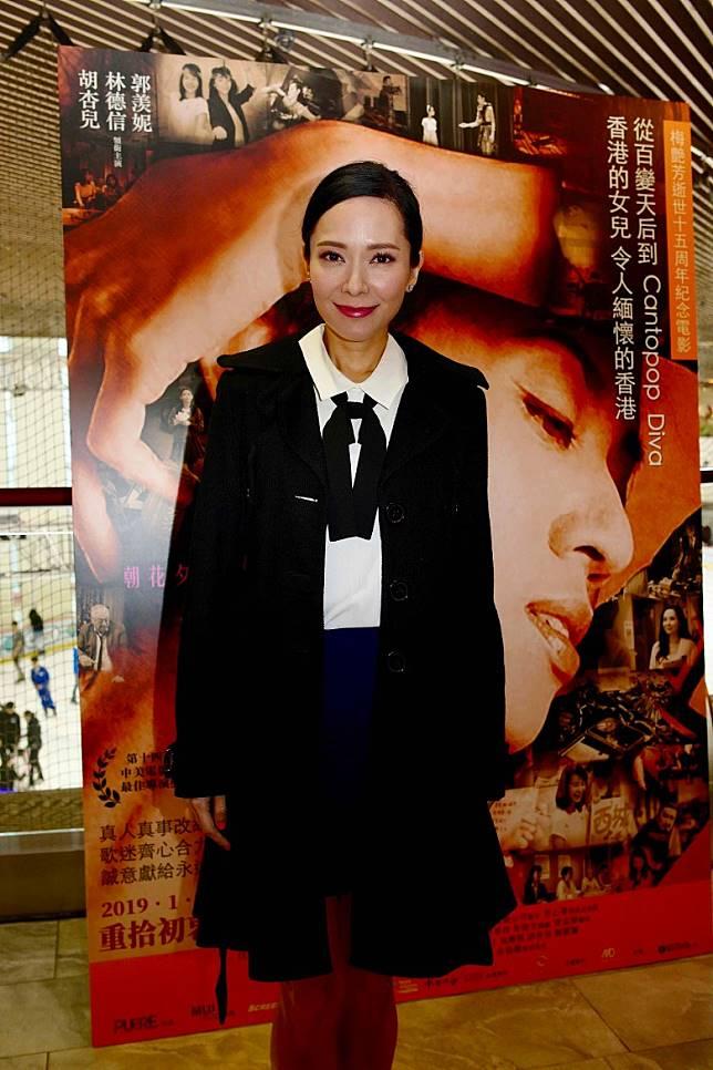 郭羨妮獲「新鋭人氣獎」。
