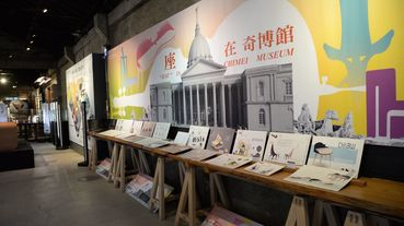 以家具濃縮建築的美好形狀:2020臺灣家具原創展 x 一建築一家具 x 「座 在奇博館」