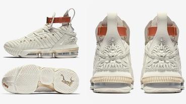 新聞分享 / 一場活動告訴你為何會有 Nike LeBron 16 Harlem's Fashion Row 特殊版本