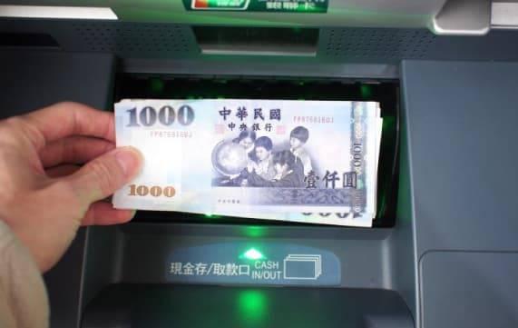 今天起別再把錢「傻傻存」銀行了! 小資女3步驟打敗銀行定存!