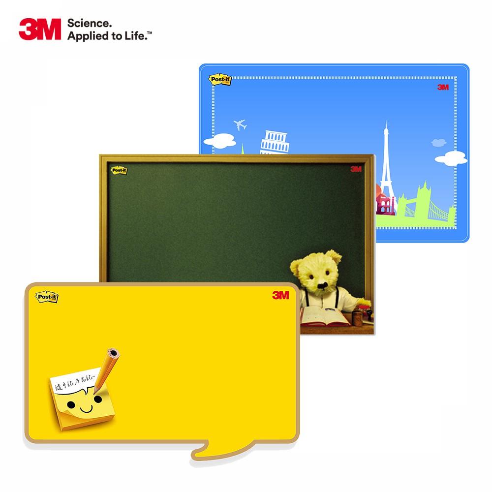 3M Post-it 利貼 中型可再貼備忘板-3款圖樣可選180MM x 250MM