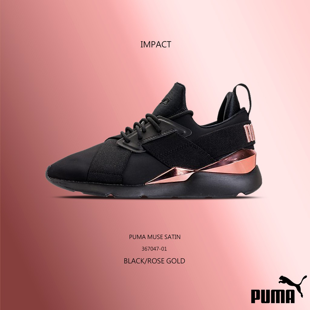 夢幻女神鞋款 PUMA Muse Echo,以希臘繆斯女神為名,融入芭蕾與武術元素,運用幾何編織搭配柔軟皮革,搶眼加厚的鞋底設計,讓 Muse Echo 完美象徵繆斯女神柔美與智慧堅毅並具的女力態度。