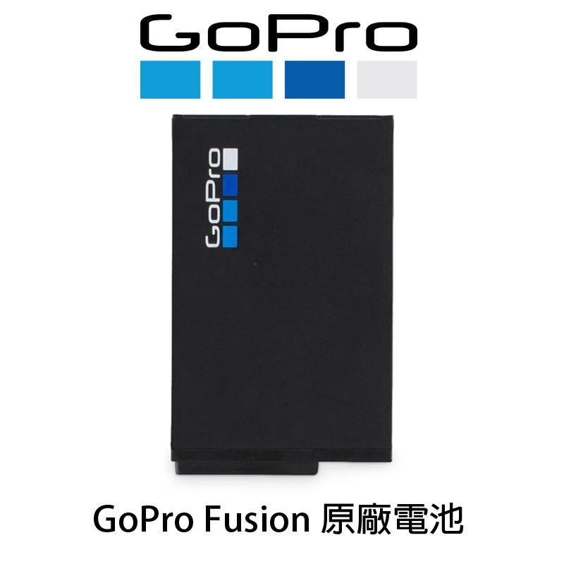 #GoPro #Fusion #ASBBA001 #GOPRO電池 2620mAh 鋰離子充電電池。可作為 Fusion 相機的備用或替代充電電池。