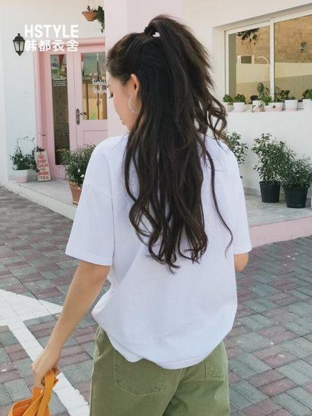 T恤 韓都衣舍韓版女裝夏裝新款情侶學生打底寬鬆短袖T恤NW12044棽 小天使
