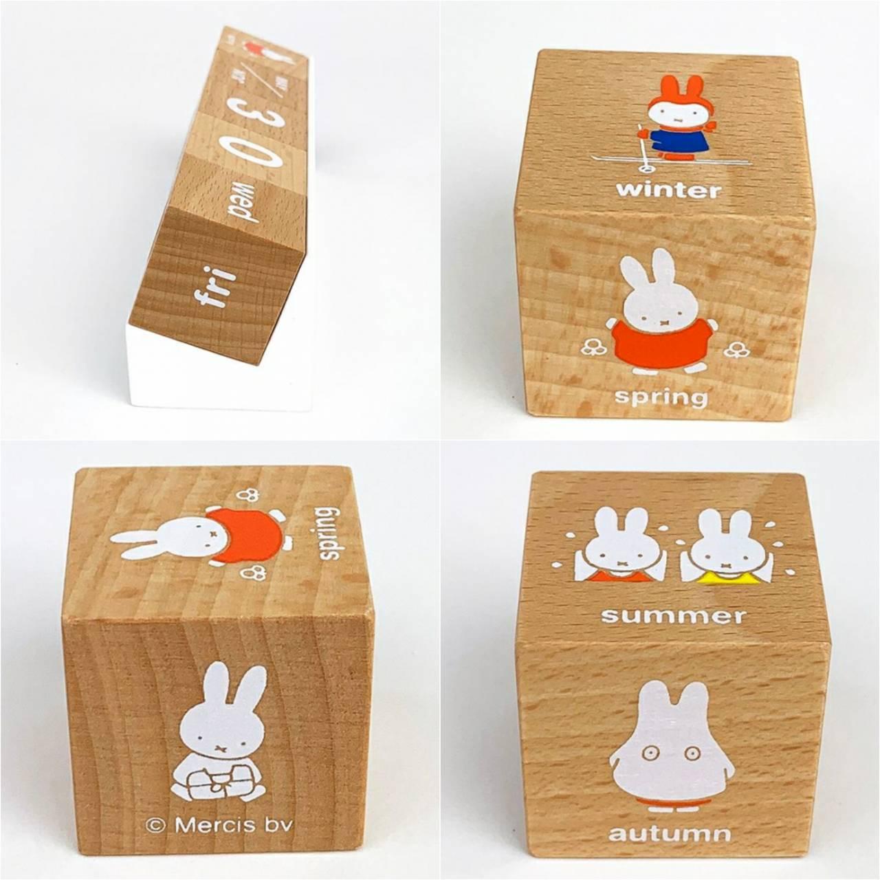 米飛兔木製萬年月曆