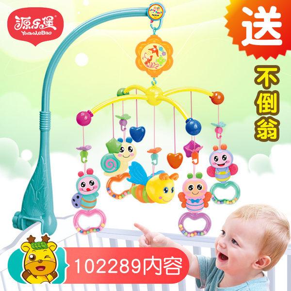 新生兒嬰兒床鈴0-1歲玩具3-6個月男寶寶女音樂搖鈴床頭鈴