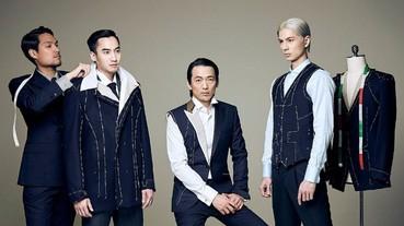 潮流紳士崛起! 台灣西服訂製品牌 GAUTE 將翻轉你對西裝的認知!