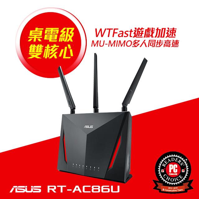 台灣品牌無後門資安問題,在家工作機密內容不外洩!2019 雙十一單月銷售冠軍60-80坪/MU-MIMO★內建WTFast 遊戲加速器及智慧流量管理( Adaptive QoS),提供低延遲的線上遊戲