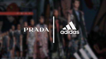 繼與 CHANEL「破十萬聯名」後,adidas x Prada 再度進攻精品市場,就連「發售價格」也報你知!