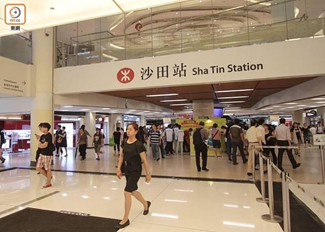 六旬婦於沙田站遇騙。
