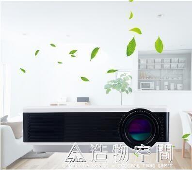 無線wifi投墻家庭影院 小型微型led辦公投影機器便攜式蘋果安卓手機同屏投影儀