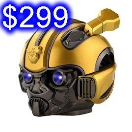 大黃蜂藍牙音箱 創意變形金剛重低音炮 炫酷無線音箱 無線小音響 贈品禮品娃娃機。人氣店家睿亮Relight的耳機 / 藍芽音箱、藍芽音箱有最棒的商品。快到日本NO.1的Rakuten樂天市場的安全環境
