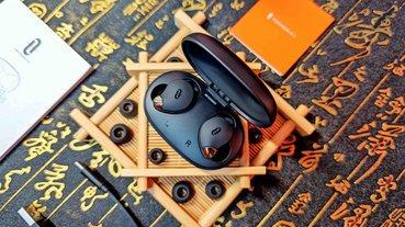 TaoTronics SoundLiberty 79真無線藍牙耳機 – 通話降噪效果出色、入門耳機新選擇